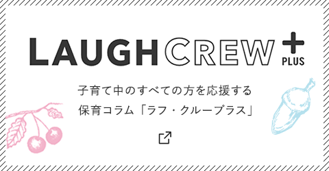 LAUGH CREW PLUS